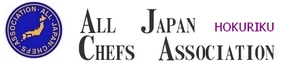 ALL JAPAN CHEF ASSOCIATION